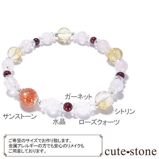 【太陽のプリンセス】サンストーン ガーネット シトリン ローズクォーツ 水晶のブレスレットの写真4 cute stone