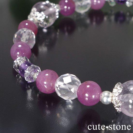 【天姿国色】クンツァイト ピンクサファイア アメジスト ミルキークォーツのブレスレットの写真1 cute stone