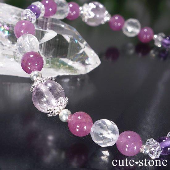 【天姿国色】クンツァイト ピンクサファイア アメジスト ミルキークォーツのブレスレットの写真2 cute stone