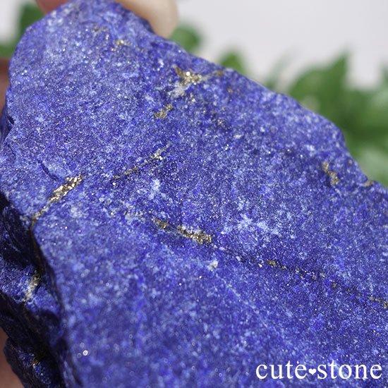 アフガニスタン産ラピスラズリの原石の写真4 cute stone