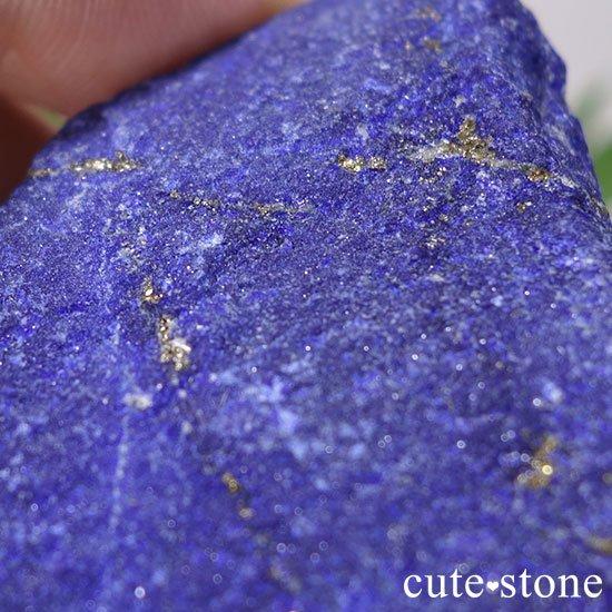 アフガニスタン産ラピスラズリの原石の写真5 cute stone