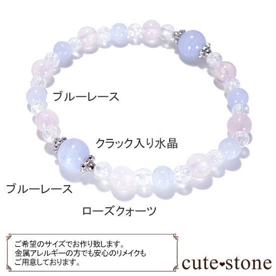 【Fancy girl】ブルーレース ローズクォーツ クラック水晶のブレスレットの写真4 cute stone