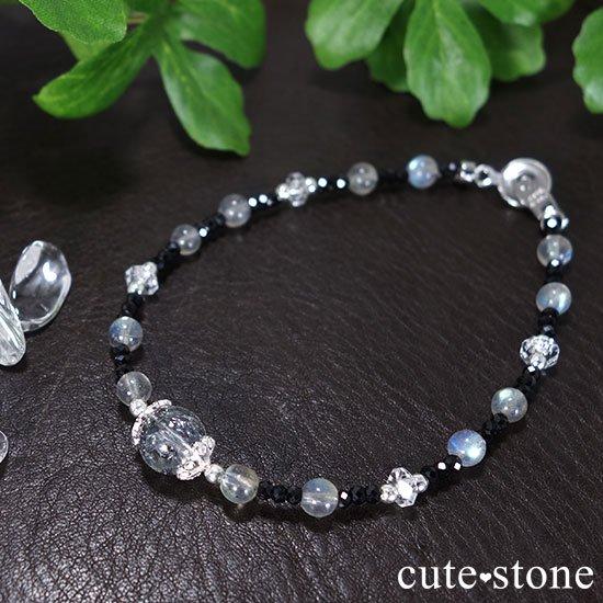 【煌めきの王】スティブナイトインクォーツ ラブラドライト ブラックスピネル 水晶のブレスレットの写真0 cute stone