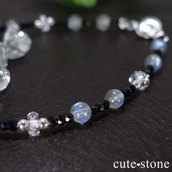 【煌めきの王】スティブナイトインクォーツ ラブラドライト ブラックスピネル 水晶のブレスレットの写真1 cute stone