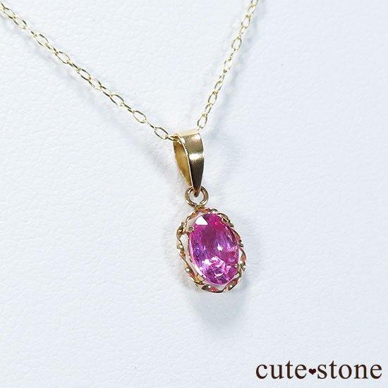ピンクサファイアのK18製のペンダントトップの写真6 cute stone
