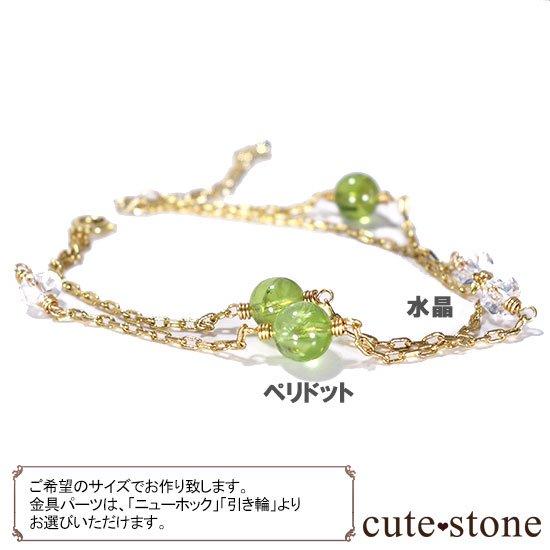 【森林浴】ペリドット 水晶のブレスレットの写真3 cute stone