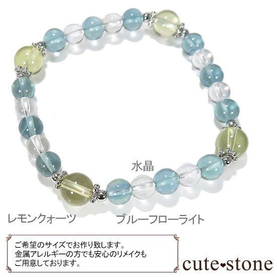 【星祭】レモンクォーツ ブルーフローライト 水晶のブレスレットの写真7 cute stone