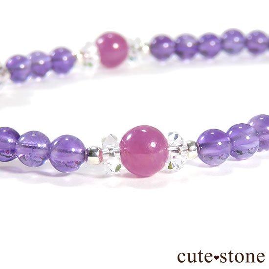 【Elegant bouquet】フォスフォシデライト ピンクサファイア アメジストのブレスレットの写真1 cute stone