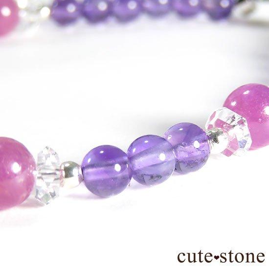 【Elegant bouquet】フォスフォシデライト ピンクサファイア アメジストのブレスレットの写真2 cute stone