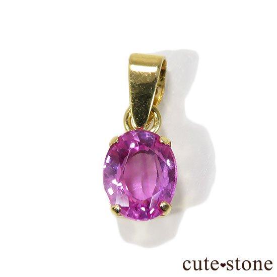 ピンクサファイアのK18製のペンダントトップの写真0 cute stone