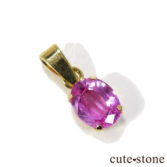 ピンクサファイアのK18製のペンダントトップの写真1 cute stone