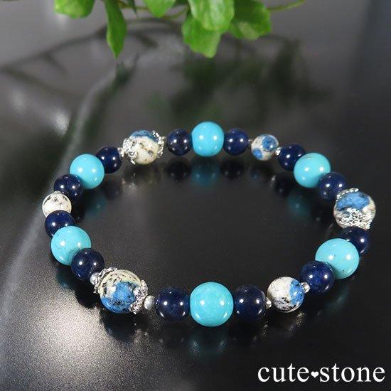 【無限の青】K2アズライト ターコイズ インペリアルソーダライトのブレスレットの写真0 cute stone