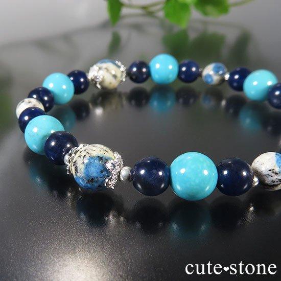 【無限の青】K2アズライト ターコイズ インペリアルソーダライトのブレスレットの写真1 cute stone