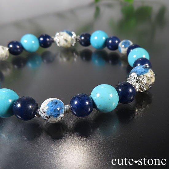 【無限の青】K2アズライト ターコイズ インペリアルソーダライトのブレスレットの写真2 cute stone