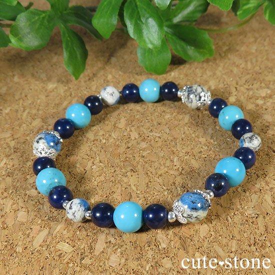 【無限の青】K2アズライト ターコイズ インペリアルソーダライトのブレスレットの写真3 cute stone