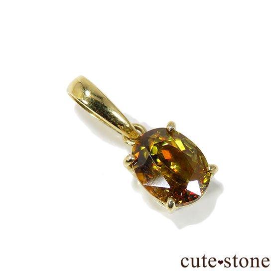 スフェーンのK18製のペンダントトップの写真1 cute stone