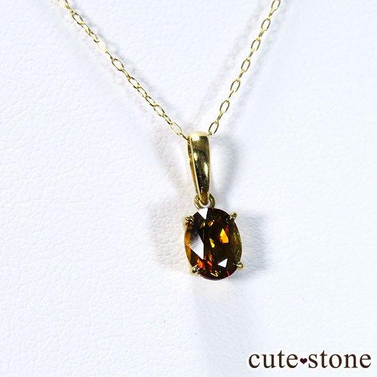 スフェーンのK18製のペンダントトップの写真6 cute stone
