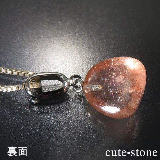 カザフスタン産ストロベリークォーツのペンダントトップ Bの写真1 cute stone