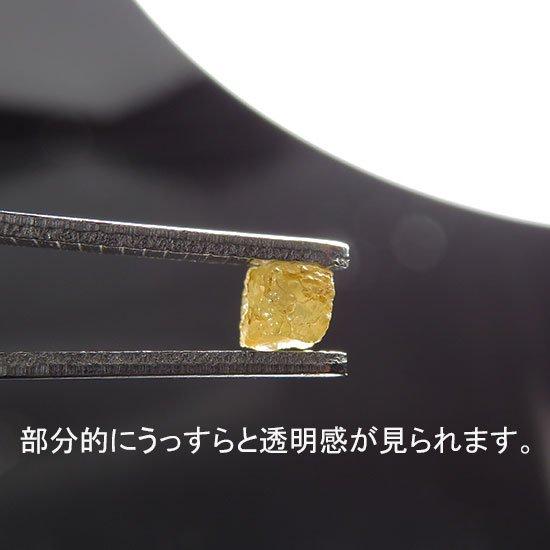 ダイヤモンドの原石 0.6ctの写真1 cute stone