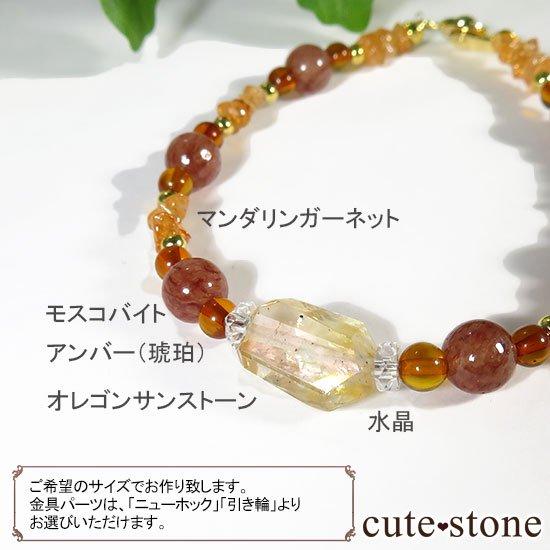 【太陽のかけら】オレゴンサンストーン アンバー スぺサルティンガーネット モスコバイトのブレスレットの写真6 cute stone