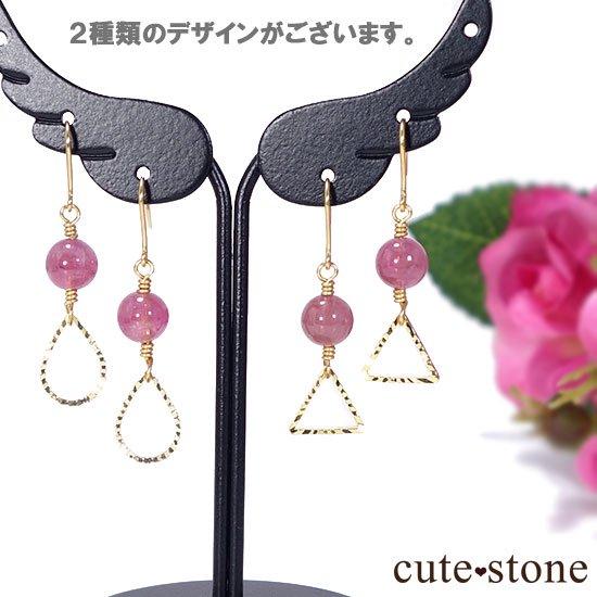 【全2種類】ピンクトルマリンの ピアス イヤリング