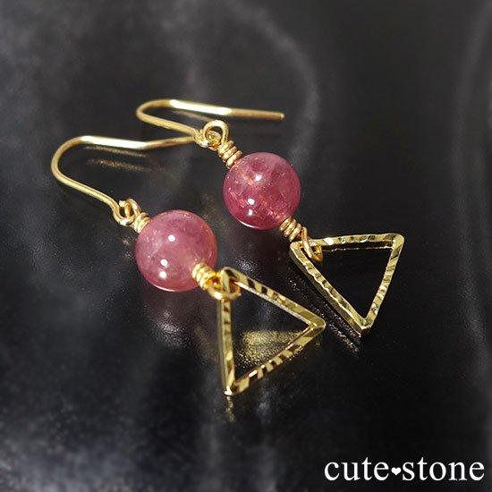 【全2種類】ピンクトルマリンの ピアス イヤリングの写真5 cute stone