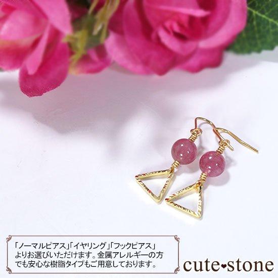 【全2種類】ピンクトルマリンの ピアス イヤリングの写真7 cute stone