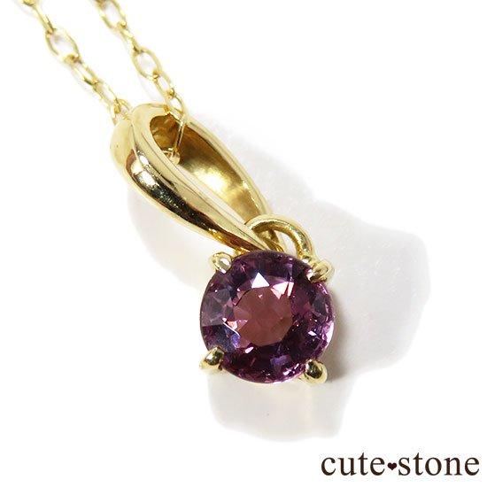 ピンクサファイアのK18製のペンダントトップの写真2 cute stone