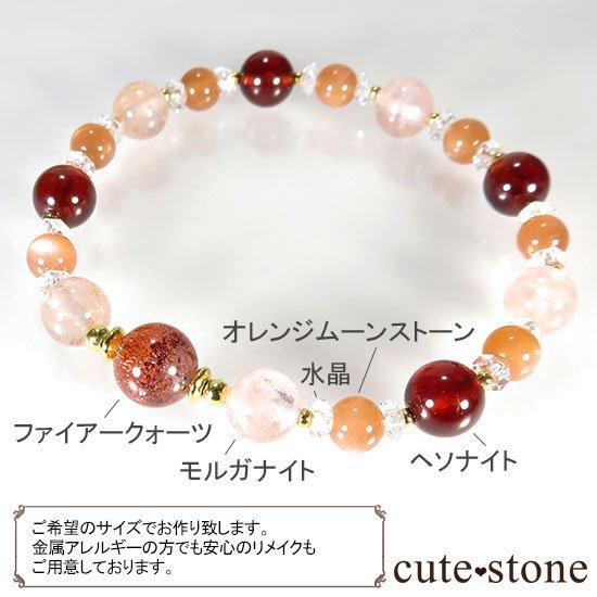 【煌めきの秋】ファイアークォーツ モルガナイト ヘソナイト オレンジムーンストーンのブレスレットの写真6 cute stone