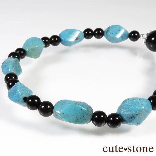 【青条揚羽】ターコイズ モリオンのブレスレットの写真0 cute stone