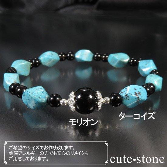【青条揚羽】ターコイズ モリオンのブレスレットの写真5 cute stone