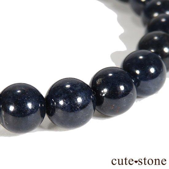 【粒売り】サファイア AA++ ラウンド7.5mmの写真0 cute stone