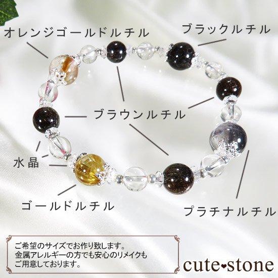 【Mix rutile festival】ゴールドルチル プラチナクォーツ ブラックルチル ブラウンルチル オレンジゴールドルチルのブレスレットの写真7 cute stone