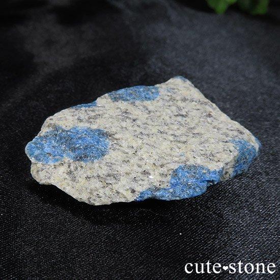 パキスタン スカルドゥ産K2アズライトの原石(ラフ)23gの写真0 cute stone