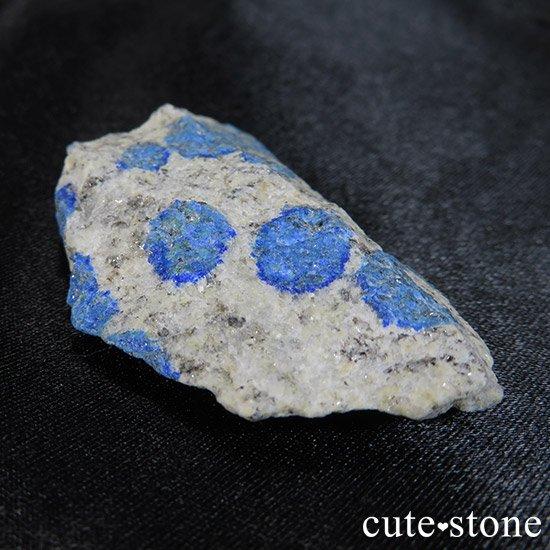 パキスタン スカルドゥ産K2アズライトの原石(ラフ)23gの写真1 cute stone