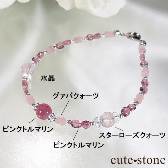 【MAX lovely】ピンクトルマリン スターローズクォーツ グァバクォーツのブレスレットの写真6 cute stone
