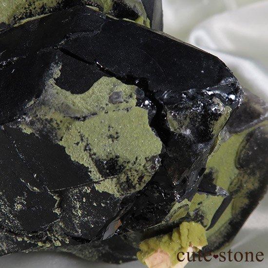 山東省産モリオンの原石 622gの写真7 cute stone