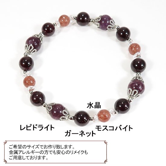 【Gothic Beauty】レピドライト モスコバイト ガーネットのブレスレットの写真7 cute stone