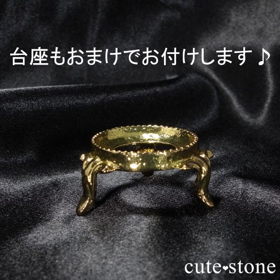 アイリスクォーツの丸玉 53mmの写真4 cute stone