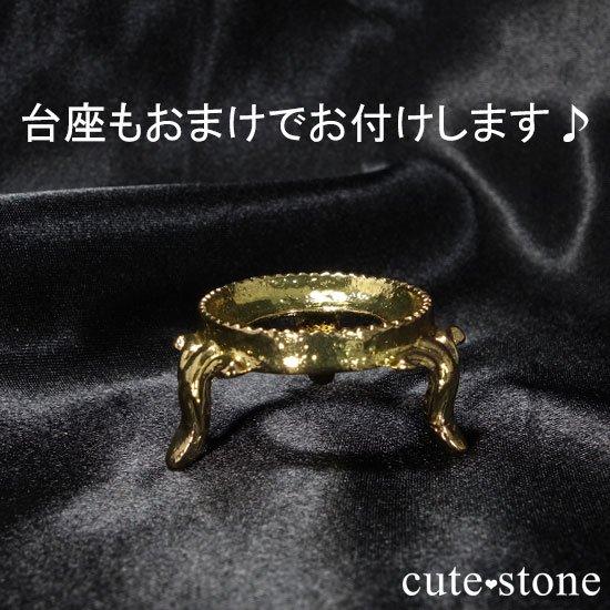 アイリスクォーツの丸玉 50mmの写真6 cute stone