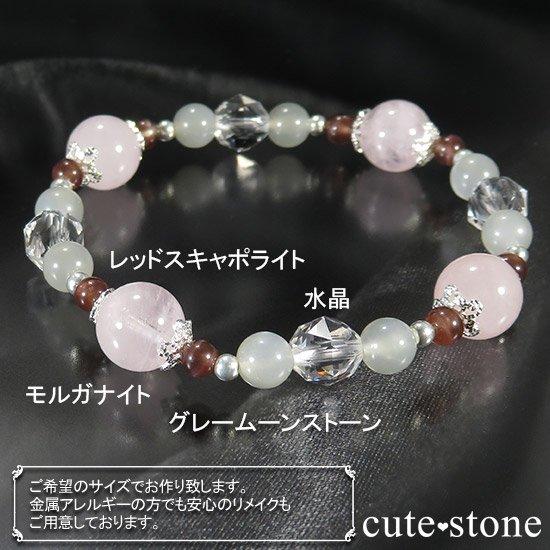 【淡色小町】モルガナイト グレームーンストーン レッドスキャポライトのブレスレットの写真6 cute stone