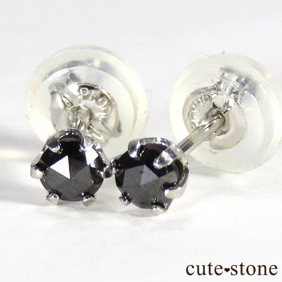 ブラックダイヤモンドのpt900のスタッドピアス