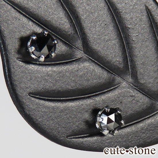 ブラックダイヤモンドのpt900のスタッドピアスの写真2 cute stone