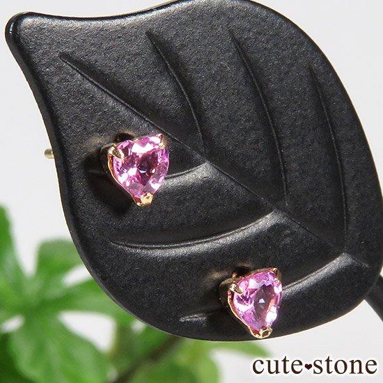 ピンクサファイアのハート型スタッドピアスの写真0 cute stone