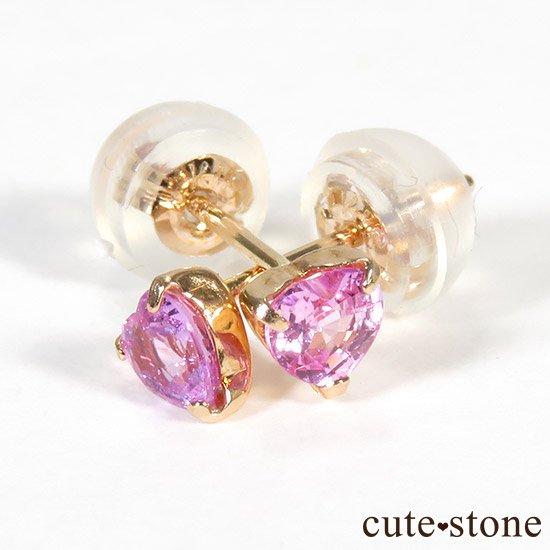 ピンクサファイアのハート型スタッドピアスの写真2 cute stone