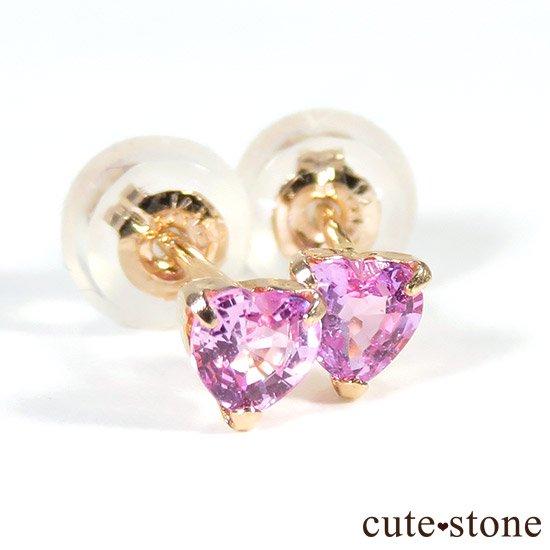 ピンクサファイアのハート型スタッドピアスの写真3 cute stone