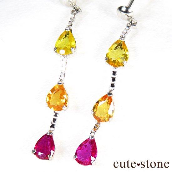 イエローサファイア オレンジサファイア ルビーのピアスの写真3 cute stone