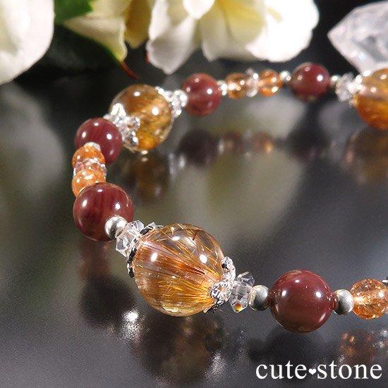 【太陽のかけら】 オレンジゴールドルチルクォーツ アンデシン サンストーンのブレスレットの写真1 cute stone
