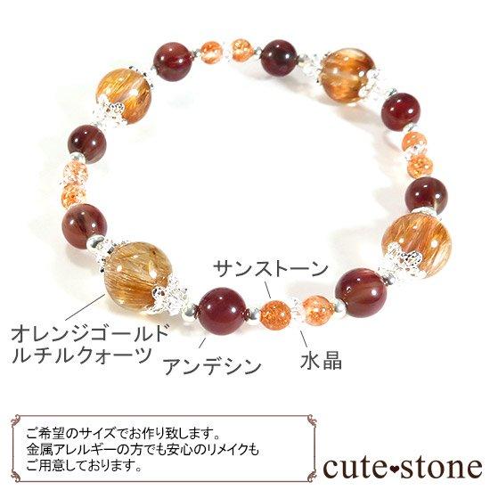 【太陽のかけら】 オレンジゴールドルチルクォーツ アンデシン サンストーンのブレスレットの写真6 cute stone