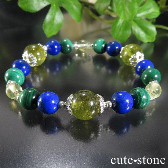 【EARTH COLOR】 グリーングロッシュラーガーネット ラピスラズリ マラカイト プレナイトのブレスレットの写真1 cute stone